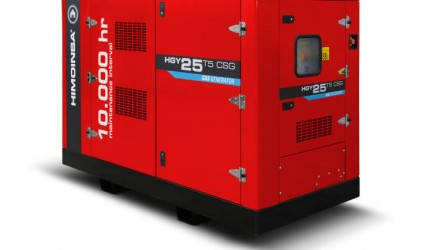 New HGY-25 gas generator set with maintenance every 10,000 hours