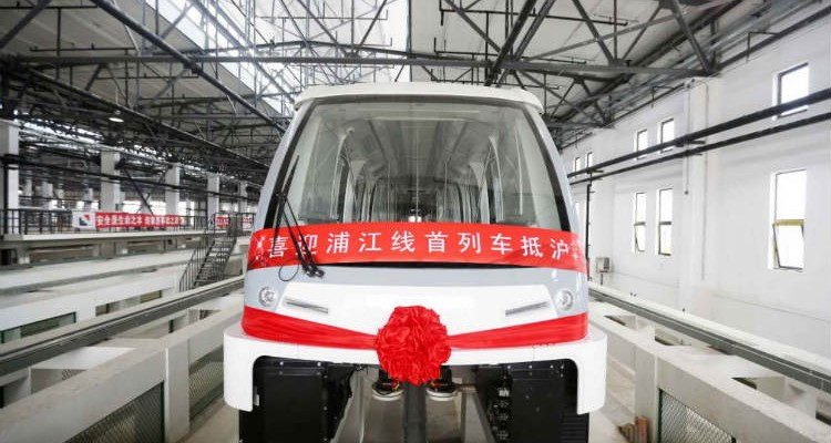 Bombardier Delivers First INNOVIA Automated People Mover 300 to the Chinese Market